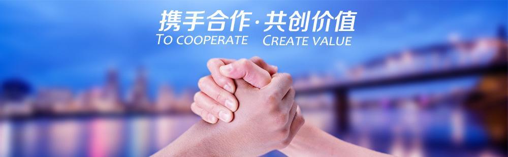合作共赢.jpg